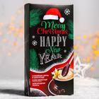 Подарочный набор «Черный»: кофе 100 г, зерна 30 г, шоколадная ложка 25 г