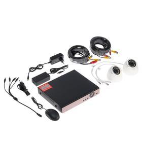 Комплект видеонаблюдения Si-Cam, 2 внутренние камеры, 2 Мп, без HHD