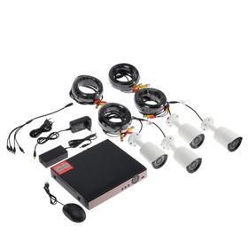 Комплект видеонаблюдения Si-Cam, 4 наружные камеры, 2 Мп, без HHD