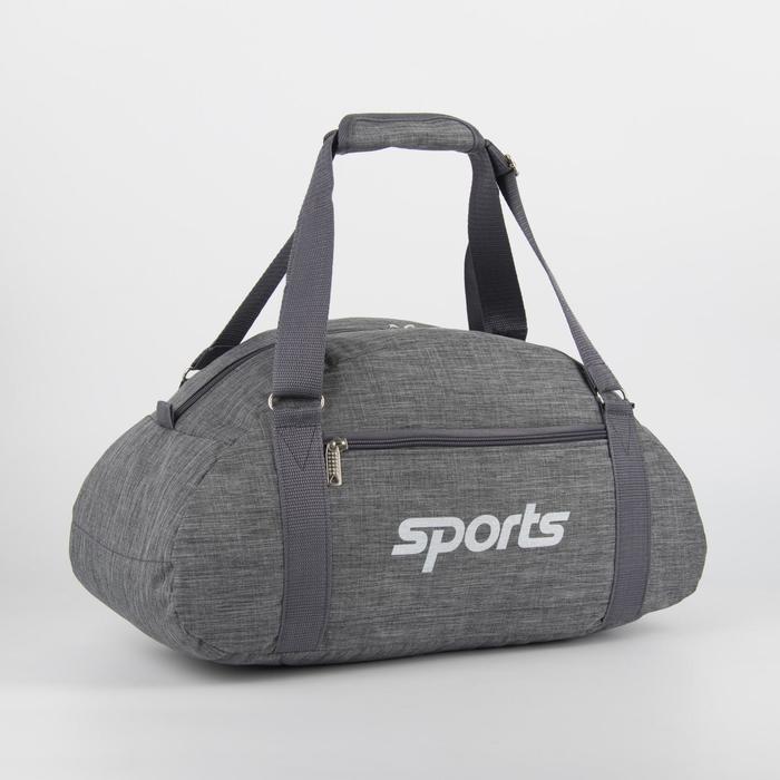 Сумка спортивная, отдел на молнии, наружный карман, длинный ремень, цвет серый - фото 2050973