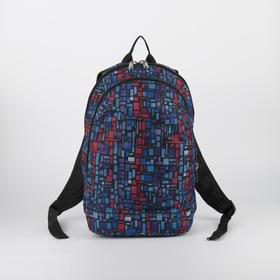 Рюкзак молодёжный, 2 отдела на молниях, цвет синий/чёрный