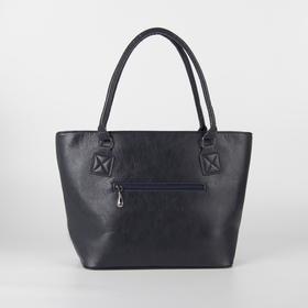 Сумка женская, отдел на молнии, наружный карман, длинный ремень, цвет синий - фото 51586