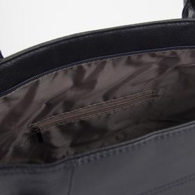 Сумка женская, отдел на молнии, наружный карман, длинный ремень, цвет синий - фото 51587