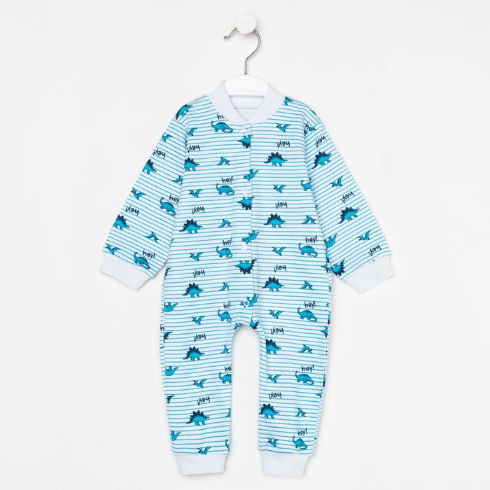 Комбинезон для мальчика, цвет белый/голубой динозавры, рост 68 см - фото 2054221