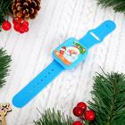 """Musical watch """"Gift from Santa Claus"""" blue, light, sound, in a PACKAGE"""