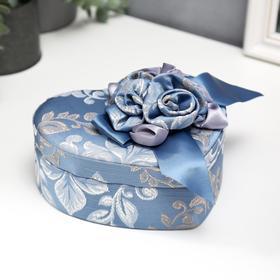 """Шкатулка текстиль для украшений сердце """"Синий цветок"""" 7х15,5х18 см"""