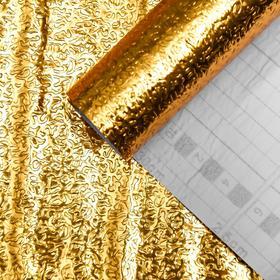 """Наклейка для творчества """"Капли. Тиснение"""" золото 60х300 см"""