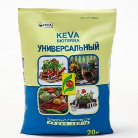 Почвогрунт KEVA BIOTERRA Универсальный, 20 л