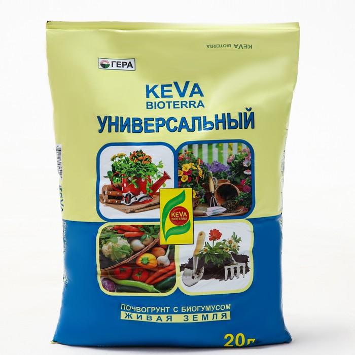 Почвогрунт KEVA BIOTERRA Универсальный, 20 л - РусЭкспресс