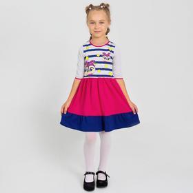 Платье для девочки, цвет серый, рост 104 см