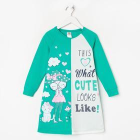 Платье «Праздник» для девочки, цвет изумрудный, рост 104 см
