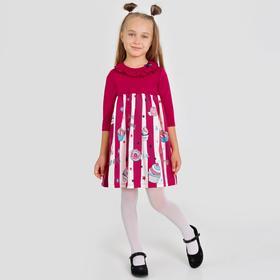 Платье для девочки, цвет малиновый, рост 110 см