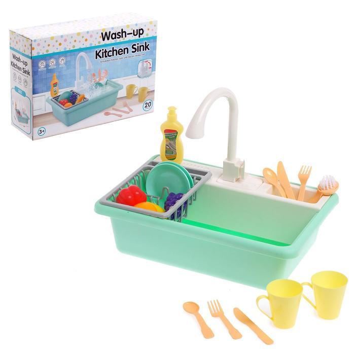 Игровой набор «Кухонька» с продуктами и посудой, бежит вода из крана - фото 2051222