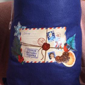 Мешок Деда Мороза «Срочная доставка подарка» синий 40х60см