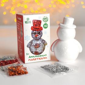 Аппликация пайетками «Снеговик»+ 3 цвета пайеток