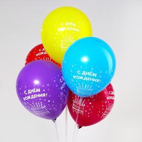 """Шар латексный 12"""" """"С днем рождения"""", торт с конфетти, набор 25 шт, МИКС   4640127"""