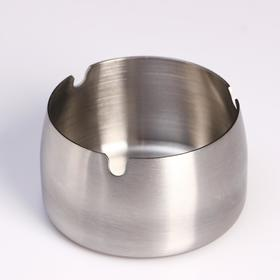 Stainless steel ashtray, 9x5 cm