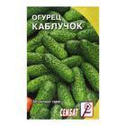 """Семена Огурец """"Каблучок"""", 0,5 г"""
