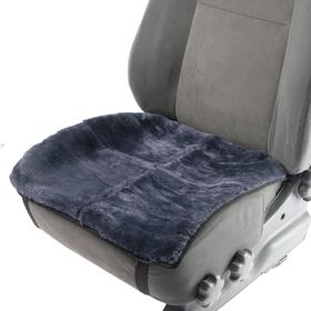 Front seat cover, natural wool, short pile, grey
