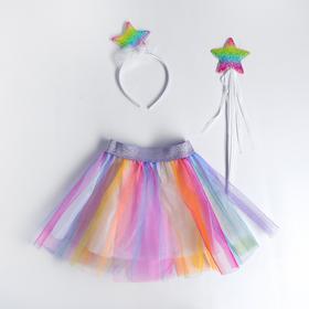 Карнавальный набр «Звёздочка», ободок, юбка, жезл