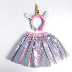 Карнавальный набор «Единорог», юбка, ободок