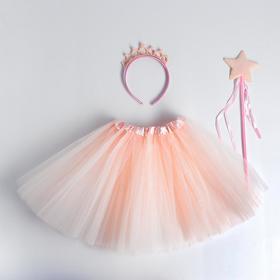 Карнавальный набор «Принцесса», ободок, жезл, юбка, цвет светло-розовый