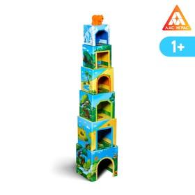 Развивающая игра «Умные кубики. Изучаем животных», 1+
