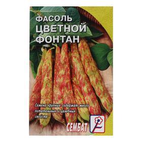 Семена Фасоль 'Цветной фонтан', 3 г Ош