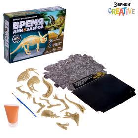 Набор для опытов «Эпоха динозавров», конструктор-раскраска, трицератопс