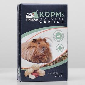 """Корм """"Пижон"""" для морских свинок, с орехами, 400 г"""