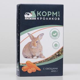 Корм 'Пижон' для кроликов, с овощами, 400 г Ош