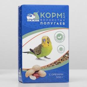 """Корм """"Пижон"""" для волнистых попугаев, с орехами, 500 г"""