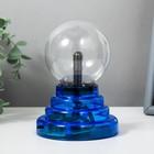 Плазменный шар на подставке, синий, 14 см