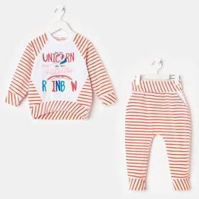 Костюм (джемпер+брюки) детский, цвет красный, рост 92 см