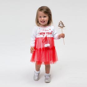 Платье для девочки, цвет белый, рост 74 см