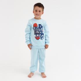 Пижама детская, цвет голубой, рост 104 см