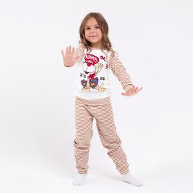 Пижама детская, цвет молочный, рост 104 см
