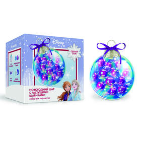 "Набор для творчества ""Новогодний шар с растущими шариками"", Холодное сердце"