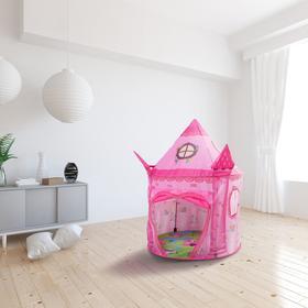 Палатка детская игровая «Замок принцессы» 100×100×135 см