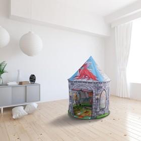 Палатка детская игровая «Замок с драконом» 100×100×135 см