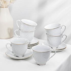 Кофейный сервиз на 6 персон «Rococo золото»: чашка 170 мл, блюдце d=12,5 см