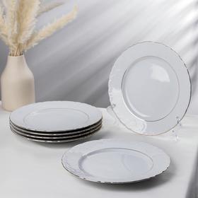 Набор тарелок мелких «Rococo золото», d=25 см, 6 шт