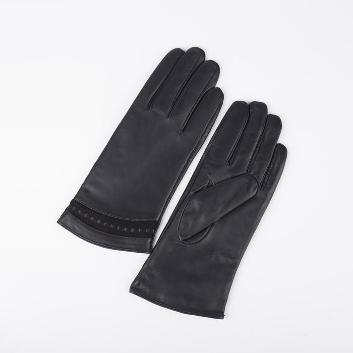 Перчатки женские, размер 7,5, с подкладом шерсть, цвет чёрный - фото 764611