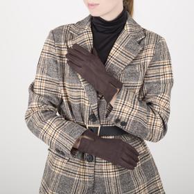 Перчатки женские безразмерные, без утеплителя, для сенсорных экранов, цвет коричневый