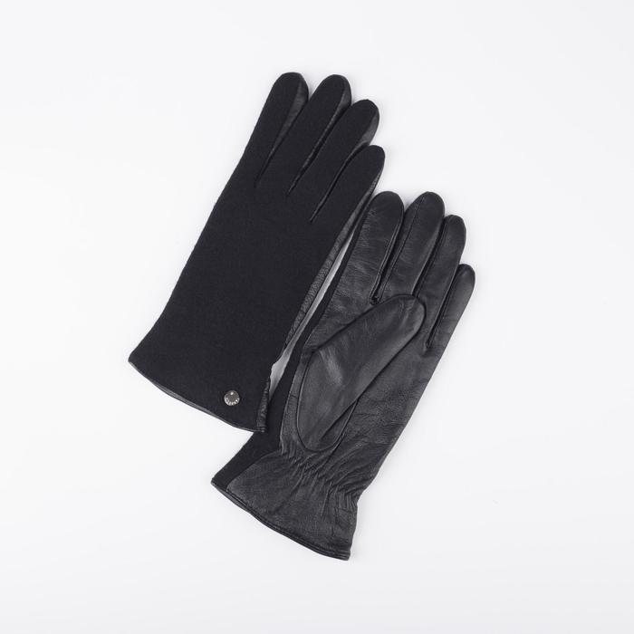 Перчатки женские, размер 6,5, комбинированные, подклад шерсть, манжет затяжка, цвет чёрный - фото 764647