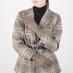 Перчатки женские, безразмерные, без утеплителя, цвет бежевый