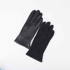 Перчатки женские, размер 7, комбинированные, подклад шерсть, цвет чёрный