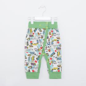 Штанишки детские, цвет зелёный/машинки, рост 62 см