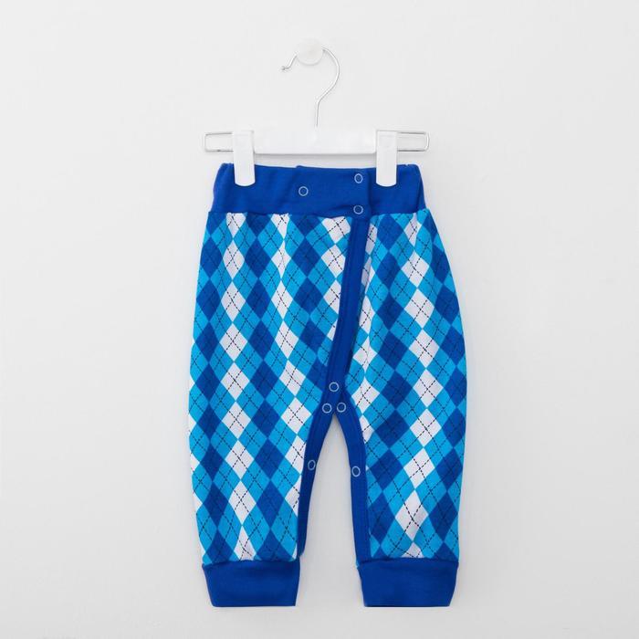 Штанишки детские, цвет синий/ромбики, рост 62 см - фото 2085589