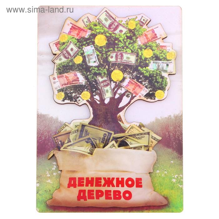 """Магнит денежный """"Денежное дерево"""""""